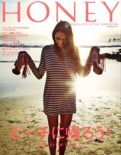 HONEY(ハニー)Vol.6 (NEKO MOOK)