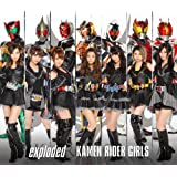 exploded  CD【初回限定盤】