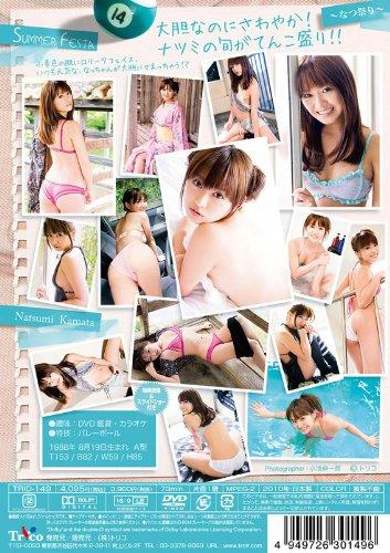 鎌田奈津美 Summer Festa [DVD]