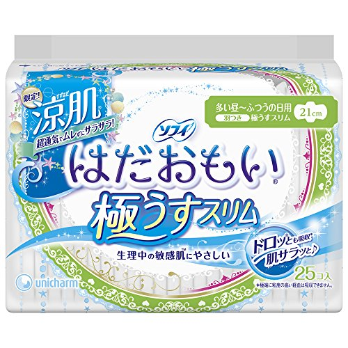 sophie-hadaomoi-extremely-thin-slim-normal-daily-many-daytime-25-pcs-with-wings