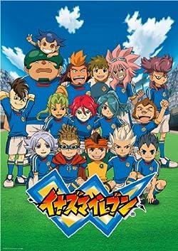 イナズマイレブン BOX3 「世界への挑戦!!編」 <期間限定生産> [DVD]