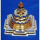 Vastu Astro Shop Gold Silver Finish Shree Yantra (3 Inch)