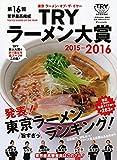 ��16�� �ȳ��ǹ⸢�� TRY�顼������ 2015-2016 (1����MOOK)