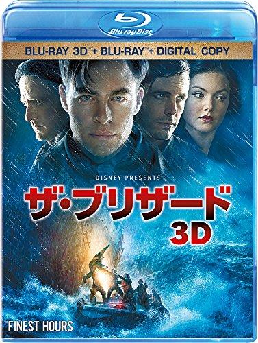 ザ・ブリザード 3Dスーパー・セット[Blu-ray/ブルーレイ]