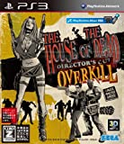 The House of The Dead: OVERKILL Director's CutCEROZ