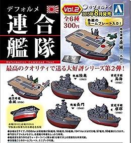 デフォルメ連合艦隊vol.2 全6種
