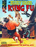 img - for DEADLY HANDS OF KUNG FU #12 (May 1975) book / textbook / text book