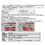■【コスミック 】ジオラマアクセサリーLED交互点滅モジュール 緊急車回転灯イメージ(CL-11M02)鉄道模型 COSMIC