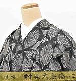 大島紬 中古 リサイクル 正絹 着物 羽織 アンサンブル 葉文様 躾糸付 黒 つむぎ hh3104