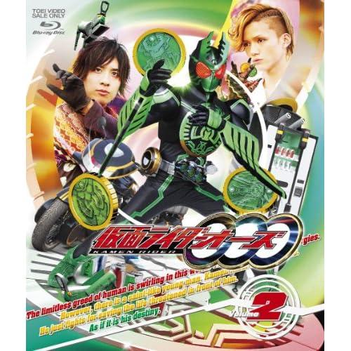 仮面ライダーOOO(オーズ)VOL.2【Blu-ray】