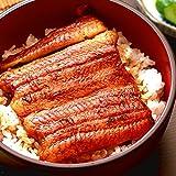 国内産 鰻(うなぎ)の蒲焼 小さめ訳ありサイズ(90?95g) (1枚)