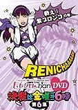 ももクロChan DVD -Momoiro Clover Channel- 決戦は金...[DVD]
