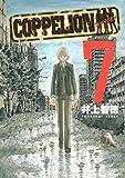 COPPELION(7) (ヤングマガジンコミックス)