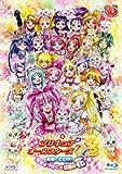 映画プリキュアオールスターズDX3 未来にとどけ!世界をつなぐ☆虹色の花【Blu-ray】特装版