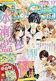 Sho-Comi(少女コミック) 2015年 8/20 号 [雑誌]