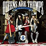 Queens are trumps-切り札はクイーン-