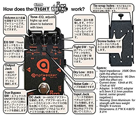 Amptweaker Bass TightMetal JR �᥿������١����ѥǥ����ȡ������¿����������������Ȥˤ⡪ ����ץȥ��������� �١��������ȥɥ饤�֥���˥� ����������