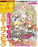 THE NETGAMES マスター オブ エピック(DVD付) (エンターブレインムック)