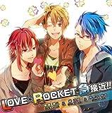 Custom Drive主題歌マキシシングル『LOVE☆ROCKET急接近!!』