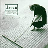 Shakuhachi - The Japanese Fluteby Various Artists
