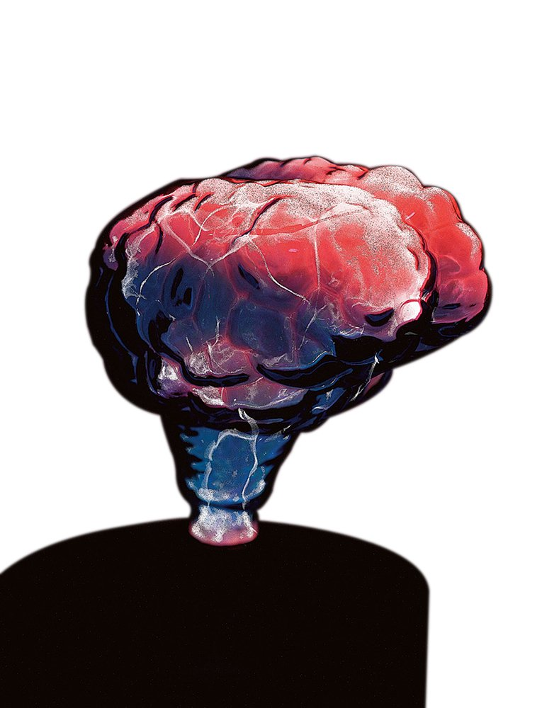 Brain Electric Lamp