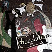 chocolatiere (feat. 鏡音リン)