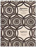 Japanese: The Spoken Language, Part 2 - Supplement: Japanese Typescript (0300042817) by Jorden, Eleanor Harz