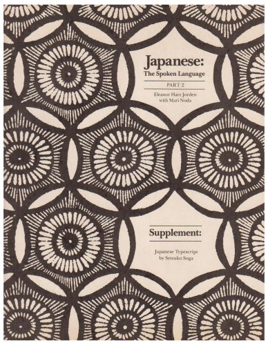 Japanese: The Spoken Language, Part 2 - Supplement:...