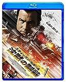 スティーヴン・セガール 沈黙の制裁[Blu-ray/ブルーレイ]