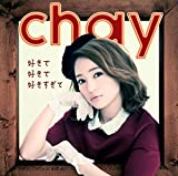 AS TEARS GO BY (Acoustic Ver.)-chay