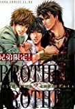 echange, troc KISARAGI HIROTAKA - Brother X Brother T02