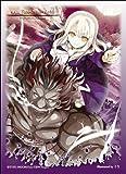 きゃらスリーブコレクション 劇場版Fate / stay night UNLIMITED BLADE WORKS イリヤ&バーサーカー (No.147)