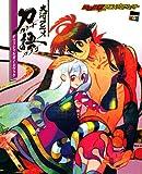大河アニメ刀語オフィシャルガイドブック (講談社BOX / 講談社BOX のシリーズ情報を見る