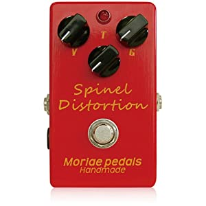 Moriae Pedals Spinel Distortion