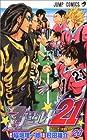 アイシールド21 第23巻 2007年02月02日発売