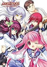 Key「Angel Beats! -1st beat-」ビジュアルブックが26日発売