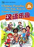 img - for Chinese Paradise-The Fun Way to Learn Chinese (Student's book 2A) (v. 2A) (Chinese Edition) book / textbook / text book