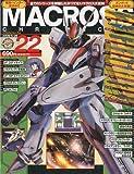 MACROSS CHRONICLE (マクロス・クロニクル) 2009年 5/28号 [雑誌]