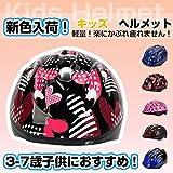 ヘルメット 子供用 軽量 FC-COO2 3-7歳 helmet 8ホール シンプル スポーツ 5色 スケートボード キックボード ローラー スケート ウォーター スポーツ ブルーベア柄