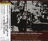N響85周年記念シリーズ:ベートーヴェン、チャイコフスキー ギーゼキング、ギレリス (NHK Symphony Orchestra, Tokyo) [2CD]