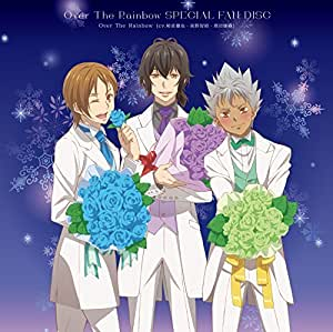 Over The Rainbow SPECIAL FAN DISC [CD]