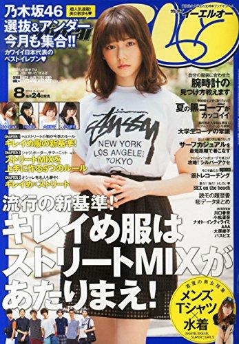 Samurai ELO (サムライ イーエルオー) 2014年 08月号 [雑誌]