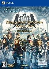 PS4&PS3「ドラゴンズドグマ オンライン」発売。31日サービス開始