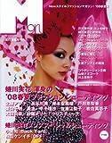 M girl '08春夏版 (2008)