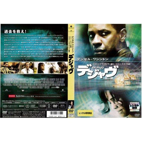 デジャヴ [デンゼル・ワシントン]  [DVD]