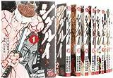 シグルイ 全15巻 完結セット  (チャンピオンREDコミックス)