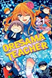 img - for Oresama Teacher, Vol. 21 book / textbook / text book