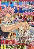 マガジン SPECIAL (スペシャル) 2010年 5/3号 [雑誌]