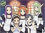 Negima French Maid Outfit Wall Scroll GE9705