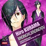 Scared Rider Xechs DRAMATIC CHARACTER CD Vol.5 BINDINGME,BINDINGYOU 鞍馬ヒロ